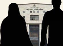 دانلود پاورپوینت ازدواج و طلاق در کشور ایران 8